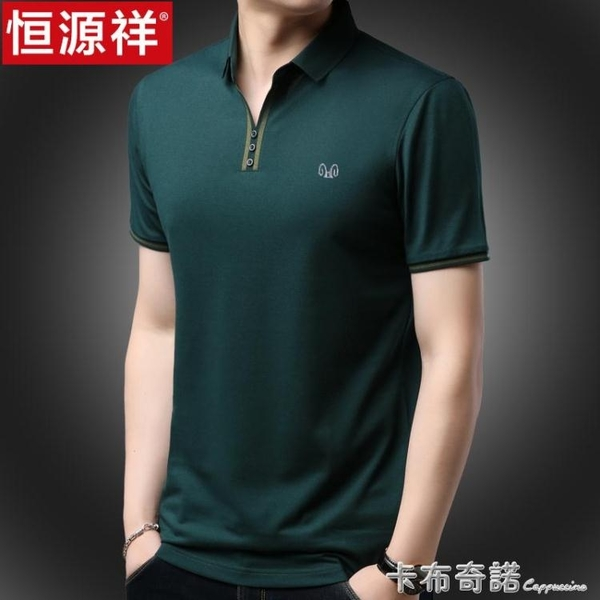 短袖T恤男士休閒有領寬鬆絲光棉中青年體桖簡約舒適丅潮流 卡布奇诺