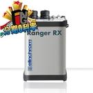 【24期0利率】elinchrom [EL10267.1] Ranger RX Speed AS 外拍電筒 華曜公司貨