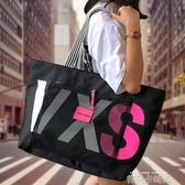 單肩包女大包帆布運動健身瑜伽旅行李背包挎ins大容量手提購物袋 依凡卡時尚
