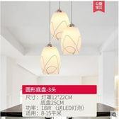 餐廳吊燈三頭圓形創意餐桌個性吧台led燈具