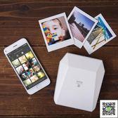 口袋打印機   SQ一次成像手機照片打印機 迷你便攜口袋無線彩色照片打印機小型 MKS霓裳細軟