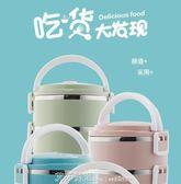 簡約不銹鋼飯盒保溫分格成人可愛女便當盒學生2韓國3多層帶蓋餐盒 艾莎嚴選