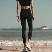 健身褲女高腰速乾跑步緊身瑜伽褲女秋季彈力修身運動長褲打底外穿  潮流前線