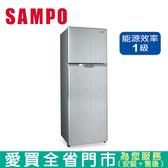 SAMPO聲寶340L雙門變頻冰箱SR-B34D(G6)含配送到府+標準安裝   【愛買】