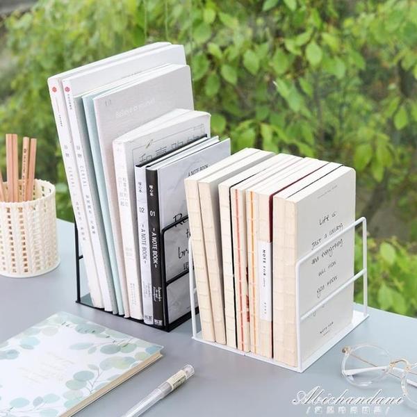 創意ins風書立書架桌上書本收納支架簡約桌面擋板書靠書夾學生用 黛尼時尚精品
