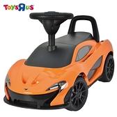玩具反斗城 麥拉倫滑步車-橘