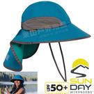 Sunday Afternoons S2A01001B-597月色藍 Adventure防曬防潑水護頸帽