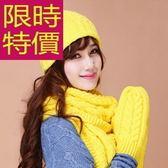 圍巾+毛帽+手套羊毛三件套-魅力氣質溫暖正韓女配件9色63n31[巴黎精品]