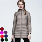 輕薄羽絨外套 中長版外套保暖顯瘦 S-4XL 8色 #im5010 ❤卡樂store❤