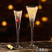 無鉛水晶香檳杯V型杯創意馬天尼杯氣泡酒杯雞尾酒杯紅酒杯高腳杯 雙十二全館免運