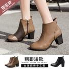 靴子.訂製款.MIT韓版簡約素面皮革粗跟短靴.白鳥麗子