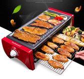 110V 天狐雙層電燒烤爐韓式商用家用不粘電烤盤無煙烤肉機多功能燒烤機CY 酷男精品館