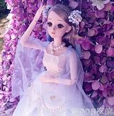 迪諾芭比特大號洋娃娃公主套裝60cm單個超大女孩兒童玩具生日禮物 現貨快出