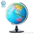 地球儀-愛貝兒32cm世界地球儀帶燈發光擺件大號學生用中英文高清教學兒童 糖糖日繫