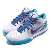 Nike 籃球鞋 Zoom Kobe IV 4 Protro Draft Day 白 藍 經典復刻 運動鞋 男鞋【PUMP306】 AV6339-100