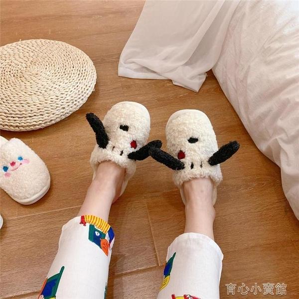 棉鞋 可愛卡通小狗棉拖鞋ins 學生宿舍冬季室內家居情侶防滑毛絨拖鞋女 新年特惠