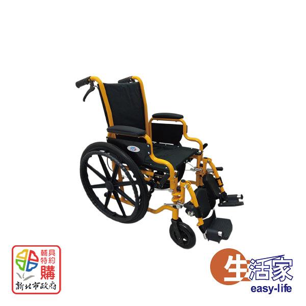 富士康兒科輪椅/FZK-121