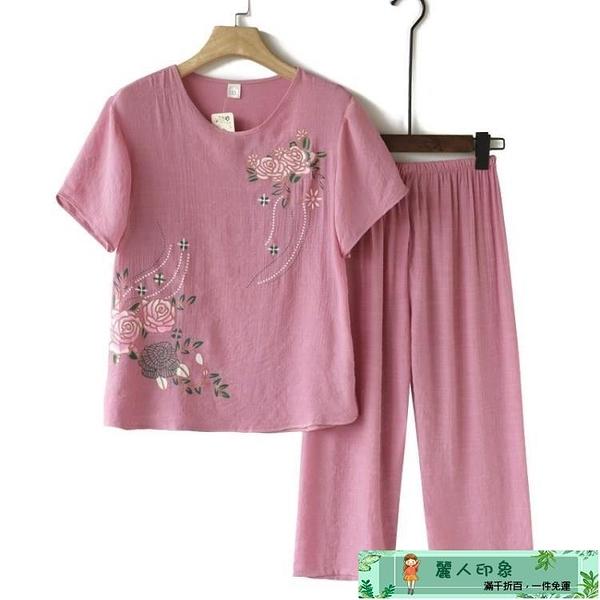 媽媽套裝 中老年女裝夏季套裝純棉麻媽媽裝短袖T恤褲子兩件套老人奶奶衣服 麗人印象 免運