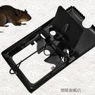 鐵老鼠夾捕鼠器滅鼠器老鼠籠逮工具家用捕捉老鼠連續捕鼠神器全館免運