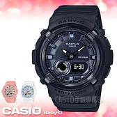 CASIO手錶專賣店 BGA-280-1A BABY-G 運動型設計 雙顯女錶 黑 橡膠錶帶 防水100米 BGA-280