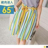 OB嚴選《CA1069-》附綁帶配色直條紋後腰鬆緊中長裙.2色
