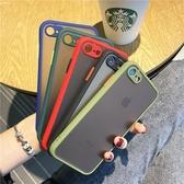蘋果8plus手機殼全包攝像頭iPhone7plus透明磨砂蘋果6splus液態手感蘋果se新款硅膠 【蜜斯sugar】