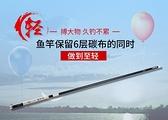魚竿手竿碳素19調臺釣竿魚桿超輕超硬