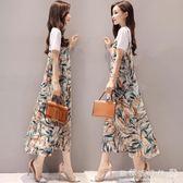 女韓版寬鬆顯瘦印花長裙雪紡吊帶洋裝兩件套裙子女 『歐韓流行館』