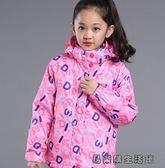 童裝女童沖鋒衣外套加厚加絨棉服