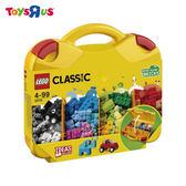 玩具反斗城  樂高 LEGO 10713 CL CREATIVE SUITCASE