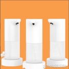 充電式智慧感應泡沫洗手機洗手液自動感應器家用皂液器酒精消毒機 防疫必備