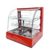 食品保溫櫃商用加熱箱展示櫃蛋撻小型臺式新款食品板栗漢堡飲料櫃QM  橙子精品