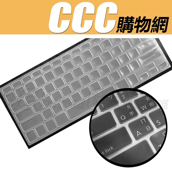 Macbook Pro 鍵盤膜 13吋 15吋 Retina Air 保護膜 A1502