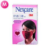 3M Nexcare 舒適口罩 (M號,深紅色) 布面【杏一】