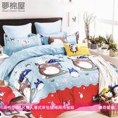 活性印染5尺雙人薄式床包+鋪棉兩用被組-傳奇龍貓/夢棉屋