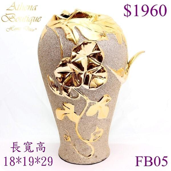 陶瓷噴砂大清酒牽牛花造型花器/花瓶/裝飾/擺飾【雅典娜家飾】