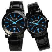 【僾瑪精品】Canody 時尚情侶黑鋼跳色石英對錶-藍/GVM2585-1C+GVB2585-1C