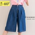 五分褲--時尚休閒顯瘦高腰五分牛仔A字寬褲(藍M-5L)-R257眼圈熊中大尺碼