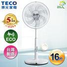 ◆100%台灣生產製造◆四季舒適輕微風◆ECO智慧溫控◆7段風速設計◆附無線遙控器