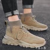 馬丁靴馬丁靴男潮鞋男鞋高筒鞋英倫風男士中筒雪地靴冬季工裝靴棉鞋靴子 交換禮物