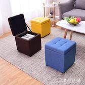 收納凳子多功能儲物凳家用凳子簡約沙發凳成人現代時尚客廳小板凳 QG26303『M&G大尺碼』