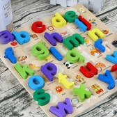 木質兒童早教數字母拼圖1-2-3-6周歲益智玩具男女孩寶寶立體拼板【快速出貨】