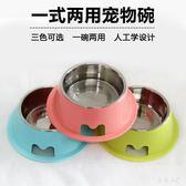 拉布拉多單碗中小大型寵物食盤xx5771【每日三C】