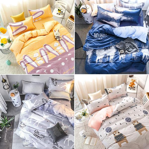 Artis台灣製 - 雙人床包+枕套二入 雪紡棉磨毛加工處理 親膚柔軟 新品合版B