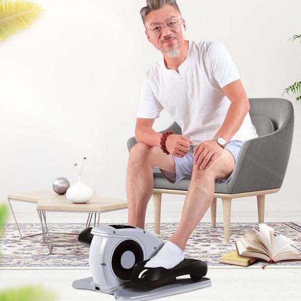 現貨踏步機 電動機老人上下肢訓練器材偏癱中風橢圓自動腳踏車踏步機 MKS極速出貨7-11