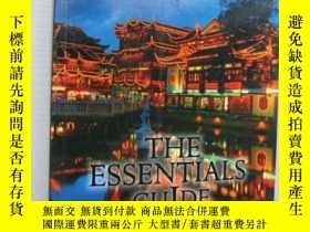 二手書博民逛書店The罕見Essentials guide Shanghai-1