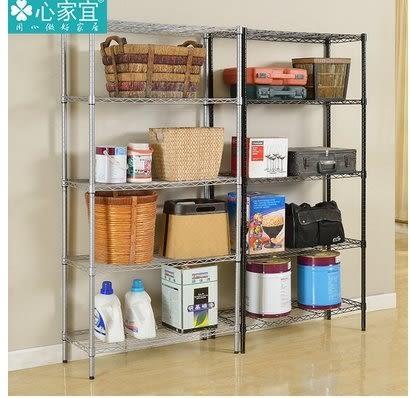 小熊居家家用重型置物架五層架落地客廳置物架收納架重型儲物架整理架特價