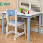 幼兒園桌椅兒童學習桌書桌寫字桌兒童桌椅組合套裝寶寶書桌WY