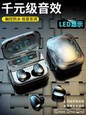 藍芽耳機-藍芽耳機雙耳真無線運動跑步入耳式掛耳5.0隱形頭戴式迷你超小一對微型