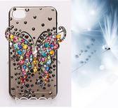 ✿ 3C膜露露 ✿ {彩鑽蝴蝶*華麗貼鑽系列} 適用各種手機型號 手機殼 手機套 保護殼 保護套